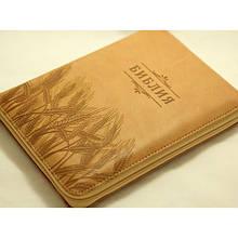Библии стандартного размера 13х18,5см РУС.
