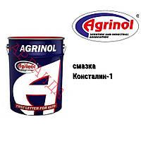 Агринол смазка Консталин-1 (17 кг), фото 1