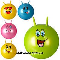 Мяч для фитнеса арт 0739с рожками,диам 45 см, смайлик,желтый.