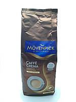 Зернова кава Movenpick Caffe Crema 1 кг