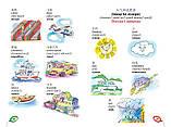 Китайська мова для малюків від 2 до 5 років. Донцова О., фото 5