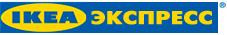 ИКЕА Экспресс Украина