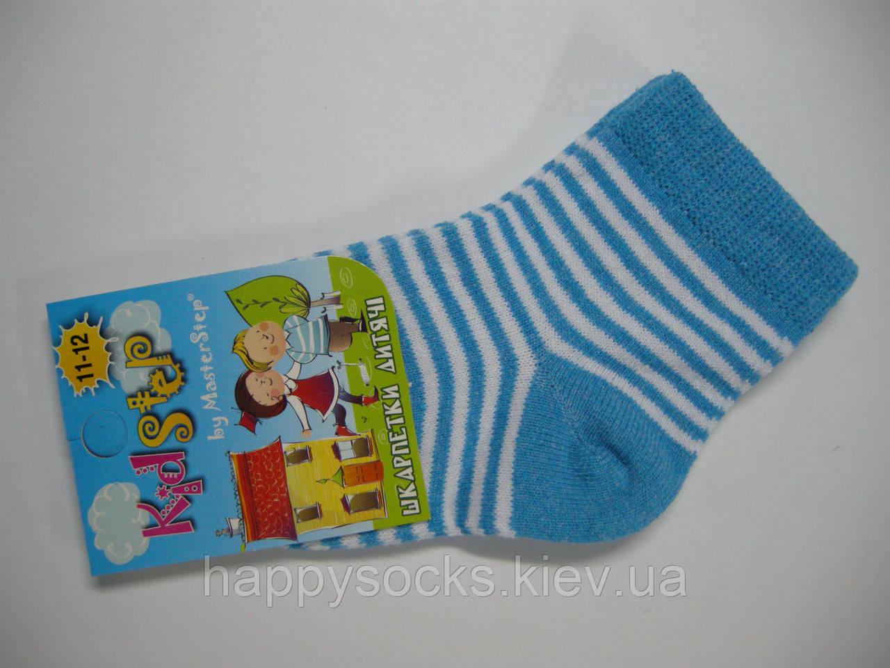 Хлопковые яркие детские носки