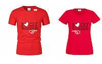 Футболка I LOVE  BOY/GIRLFRIEND красная, фото 1