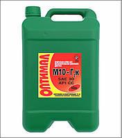 Моторное масло М-10Г2К для грузовых автомобилей, 10л