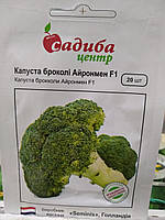 "Капуста брокколи Айронмен F1, 20 семян, ""Seminis"", Голландия"