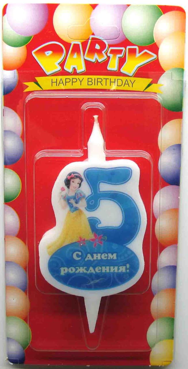 """Свечи для торта """"Принцессы Дисней""""-«5»"""