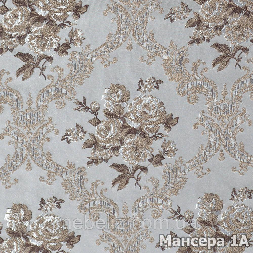 Ткань мебельная обивочная Мансера 1А