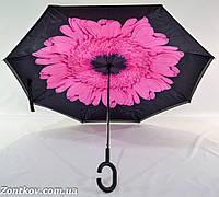 """Зонтик обратного сложения от фирмы """"SL"""" с куполом 108 см."""