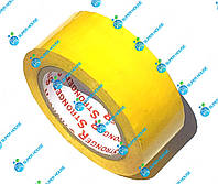 Скотч упаковочный. Липкая лента. Ширина 48 мм, длина 160 м. Желтый, фото 1