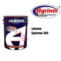 Агринол смазка низкотемпературная Циатим-202 (17 кг), фото 1