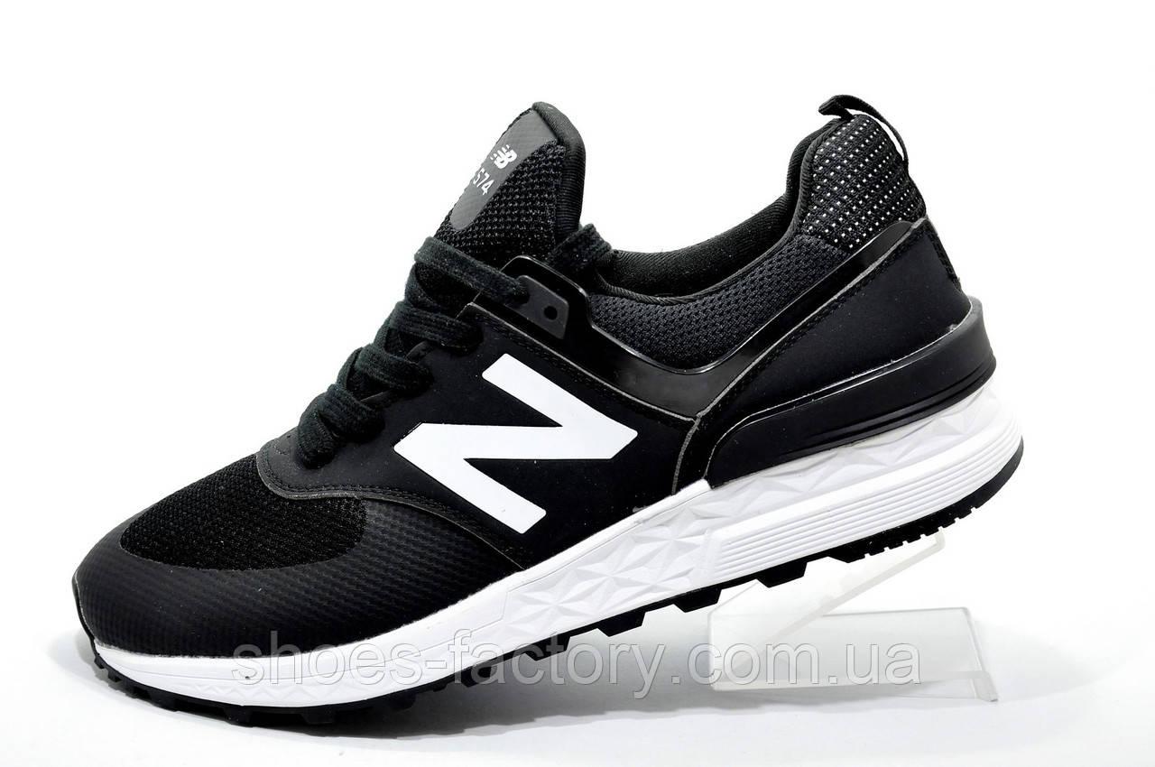 Мужские кроссовки в стиле New Balance 574 fresh foam, Black\White