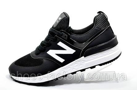 san francisco 0ef94 ac4cd Мужские кроссовки в стиле New Balance 574 fresh foam, Black\White