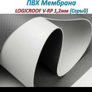 Мембрана ПВХ LOGICROOF V-RP 1,2 ММ серая CE 2,10 X 25 М ТехноНИКОЛЬ
