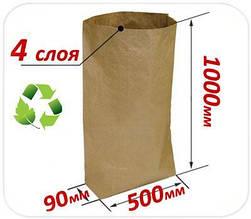 Четырехслойный крафт мешок 1000Х500Х90 ММ
