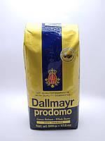 Кава в зернах Dallmayr Prodomo 500гр