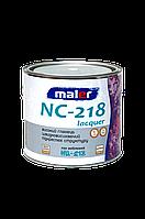 Лак НЦ-218,глянцевый,ТМ Maler,(0.8 кг)