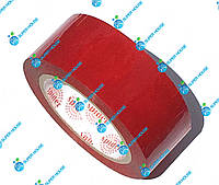 Скотч упаковочный. Липкая лента. Ширина 48 мм, длина 160 м. Красный, фото 1