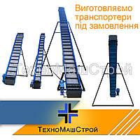 Конвейеры (транспортеры) ленточные под заказ, фото 1