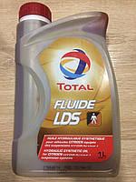 Синтетическое гидравлическое масло Total FLUIDE LDS 1л
