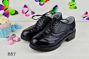 Туфли  детские  на девочку из эко кожи под лак черные 34р., фото 3