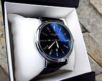 Мужские часы наручные часы Patek Philippe серебро, магазин мужских часов, магазин мужских часов