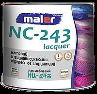 Лак НЦ-243,матовый,TM Maler,(2 кг)
