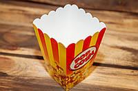 Коробочка для попкорна 0.7 л.(красно-жёлтая)