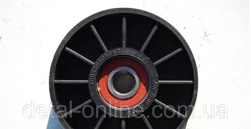 406-1308080-13 ролик натяжной усиленный металлический
