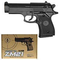 Пистолет железный на пульках ZM 21