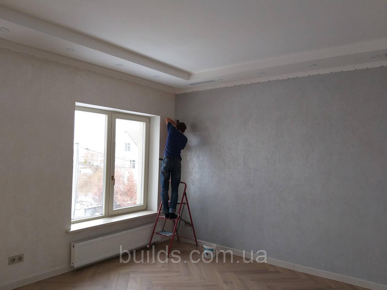 Покраска потолков