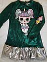 Детское платье нарядное Лола с куколкой LOL Размеры 116 , 122  Тренд сезона, фото 3