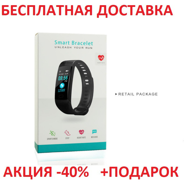 Умный смарт - браслет блистер GORAL Y5 Smart Bracelet Unleash Your Run (Heart Rate, Blood Presure, etc)