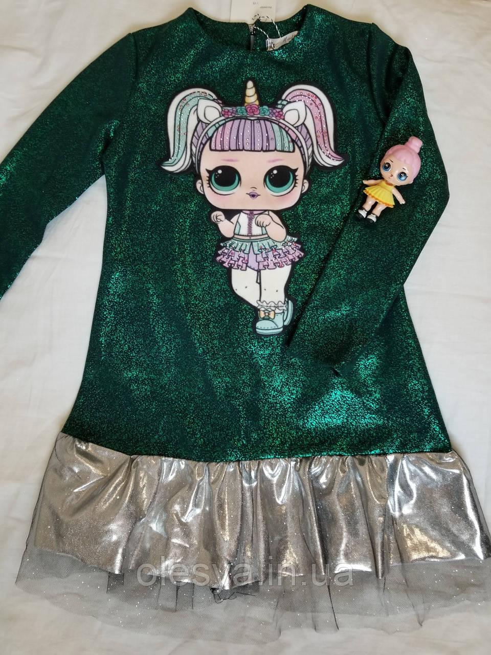 Детское платье нарядное Лола с куколкой LOL Размеры 116 , 122  Тренд сезона
