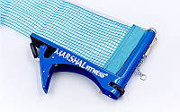Сетка для настольного тенниса с клипсовым креплением MARSHAL MF-NET-MMM