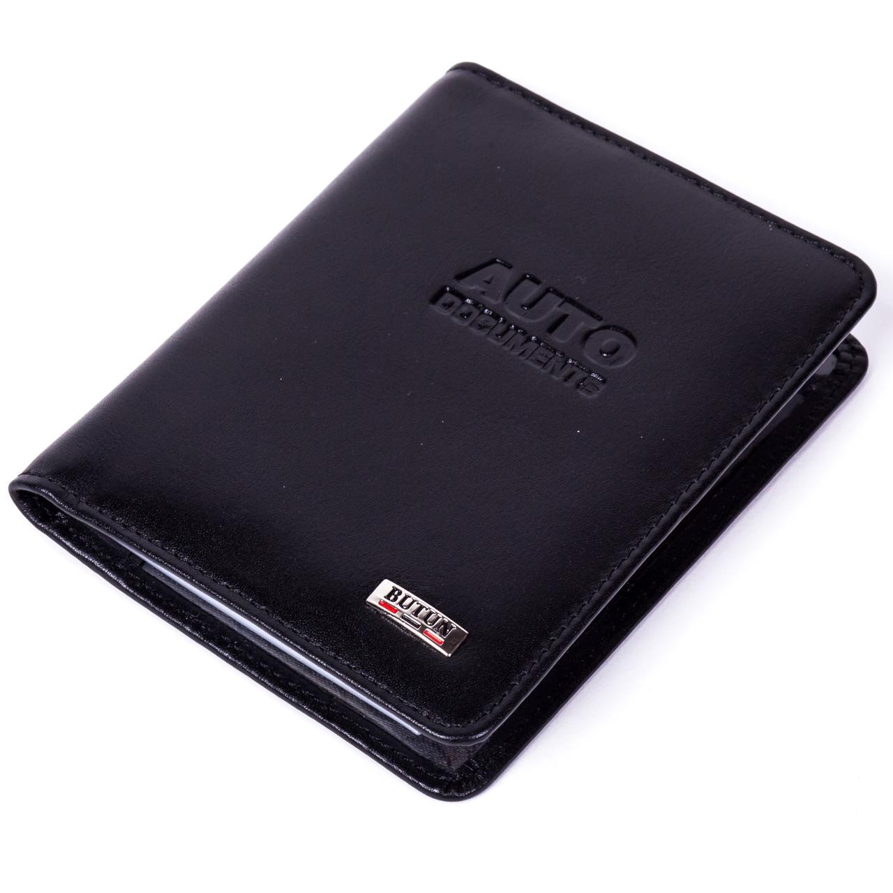 Обложка Butun 111-024-001 для автодокументов кожаная черная