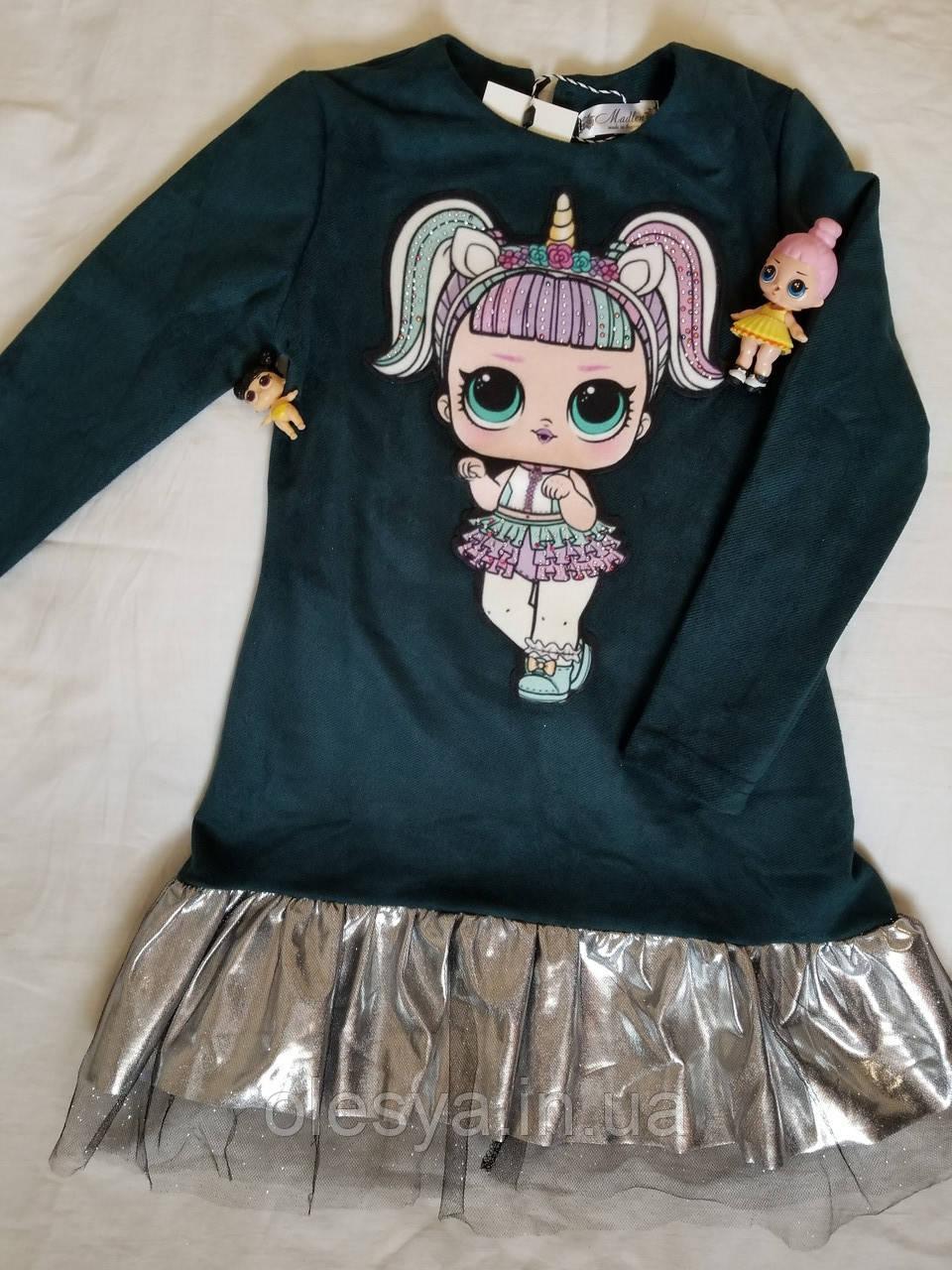 Детское замшевое платье с куколкой LOL Размер 116  Цвет зеленый