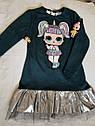 Детское замшевое платье с куколкой LOL Размер 116  Цвет зеленый, фото 3