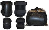 Защита тактическая (наколенники, налокотники), цвет: черный