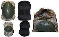 Защита тактическая (наколенники, налокотники), цвет: хаки