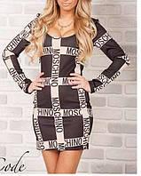 Стильное мини - платье - ХИТ ВЕСНЫ 2015!