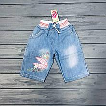 Шорты джинсовые для девочек  размеры 2 и 3 года