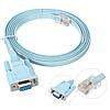 Консольный кабель шт.RJ45- гн.DB9pin, 2м