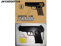 Пистолет металлический ZM06 стреляет круглыми пластиковыми пулями 6 mm.