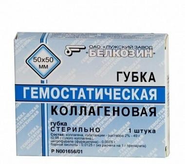 Губка гемостатическая коллагеновая с фурацилином и борной кислотой 90х90х7мм 1шт.
