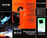 Сварочный аппарат инверторный Искра ММА-306D IGBT, фото 2