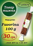 Марципан Favorina 100g