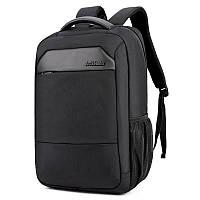"""Классический дорожный рюкзак для ноутбука до 15,6"""" Arctic Hunter B00111С, влагозащищённый, 25л"""