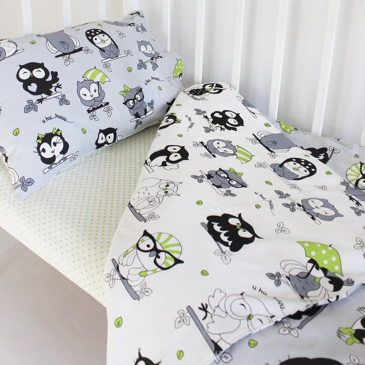 """Постельное бельё в детскую кроватку """"Sleepy Owls"""""""
