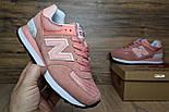 Жіночі кросівки New Balance 574 пудра. Живе фото (Репліка ААА+), фото 6